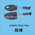 plastic shoes tree for leather shoe