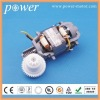 electric ac motors PU5425 for food processor