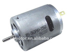 12v dc motor with low noise motor,low rmp motor,used for copy machine and hair dryer motor