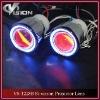 Vision Universal Car Angel Eye Projector