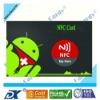 Mifare NTAG203 NFC Card