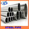 309 stainless steel tube