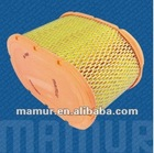 MAMUR jmc air filter