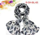 Christmas fashion ruffle scarf yarn