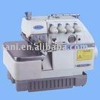 KLY737/747/757 super high-speed overlock sewing machine