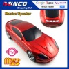 Mini Music Speaker / MP3 Player / Mini Speaker / Car Shaped Music Player F6, Support TF / FM / USB
