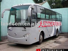 (Manufacturer): X RAY medical bus with HIGER chassis