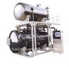 Hot Water Type Sterilizing Kettle