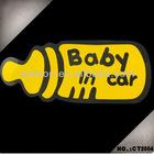 Car Body Sticker, Baby in Car, Reflective Car Sticker