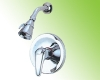 bathtub mixer,bathtub mixer,single lever bathtub mixer,faucet,mixer,bathtub faucet,sanitary ware