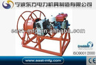 Conductor / Earth Wire Take Up Machine (Wire Winder)