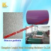 Embossed Aluminum Coil For Roofing