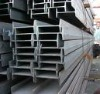I-BEAM (i beam steel section beam)