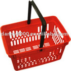 DN-21 Plastic Shopping Basket