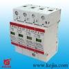 Surge Protective Device 65KA/ AC Lightning Surge Protector