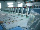 GG615 flat embroidery machine