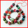 Natural Striped Agate Beads Strands(G-A063-4mm-1)