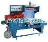 Auto L-type Adhesive Tape Packing Machine