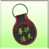 Embroidery key chain