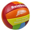 V5# PVC Machine-stitched Volleyball Stebell XV5-202