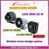 12v car alarm siren with 6 tone