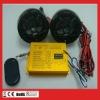 usb motorcycle mp3 speaker