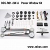 BCS-R01-2W-A universal power window