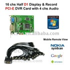 16 chs Video, 4 chs Audio, PCI-E Half D1 DVR Card