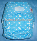 breathable washable extra soft cotton baby diapers and nappies sleepy insert baby cloth diaper