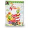 Greeting Card ( Christmas )