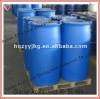 Hot sale organic chemical glacial acetic acid 99.5%