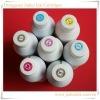 Digital Textile Pigment ink for Epson Stylus 4800