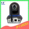 HD 720P 30 fps IP Camera hd wifi hd 1080p ip camera