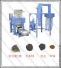 Copper wire granulator and separator machine0086 15333820631