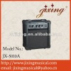 10W electric guitar switch amplifier