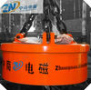 Material Handling Equipment MW5-70L/1 for steel scrap
