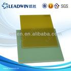 Fiberglass laminate sheet (FR4/G10)