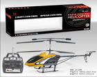 big 3.5ch remote controlled wireless helicopter with gyro