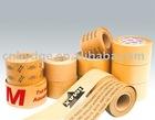 printed kraft tape