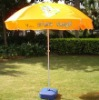 Advertising Sun Umbrella/advertising beach umbrella/outdoor sun umbrella