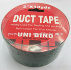 Higher mesh quality cloth tape