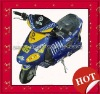 49cc pocket bike air cooled pocket bike (MC-501)