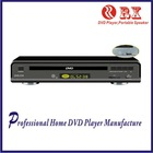 min size dvd player with USB Port A-12