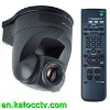 D70 18X PTZ Video Conference Camera with Low Price