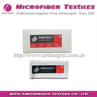 printed eyeglass cleaning cloths in pouch /paper pocket , jewelry cleaning cloth