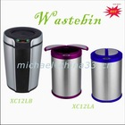 Home indoor automatic sensor stainless steel waste bin with Ozone sterilization