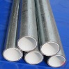 35CrMo structural alloy steel pipe