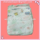 non-woven surface super absorbent diapers