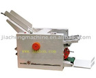 ZE-9B-4 Automatic Paper Folding Machine