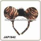 Tiger Party Headband